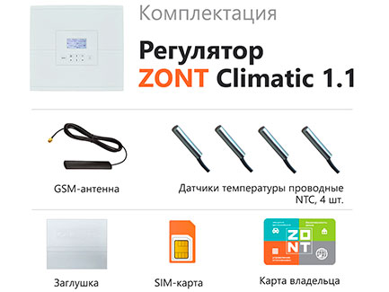 ZONT Climatic 1.1
