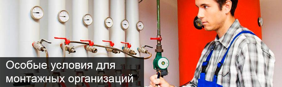 Особые условия для монтажников в Санкт-Петербурге